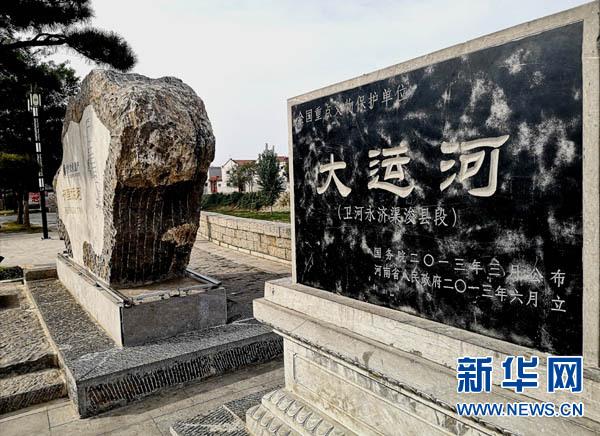 """河南浚县:因运河而兴 打造千年""""大运河文化带"""""""