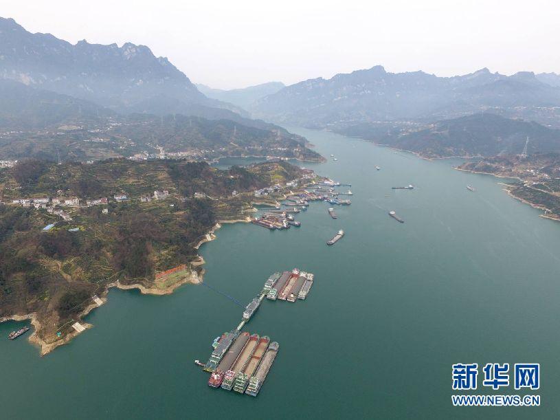 长江三峡通航综合服务区正式启动运行