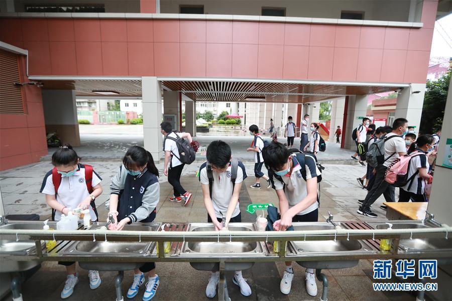 #(教育)(5)武漢初一初二年級學生返校復學
