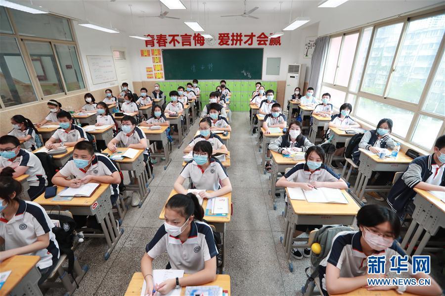 #(教育)(4)武漢初一初二年級學生返校復學