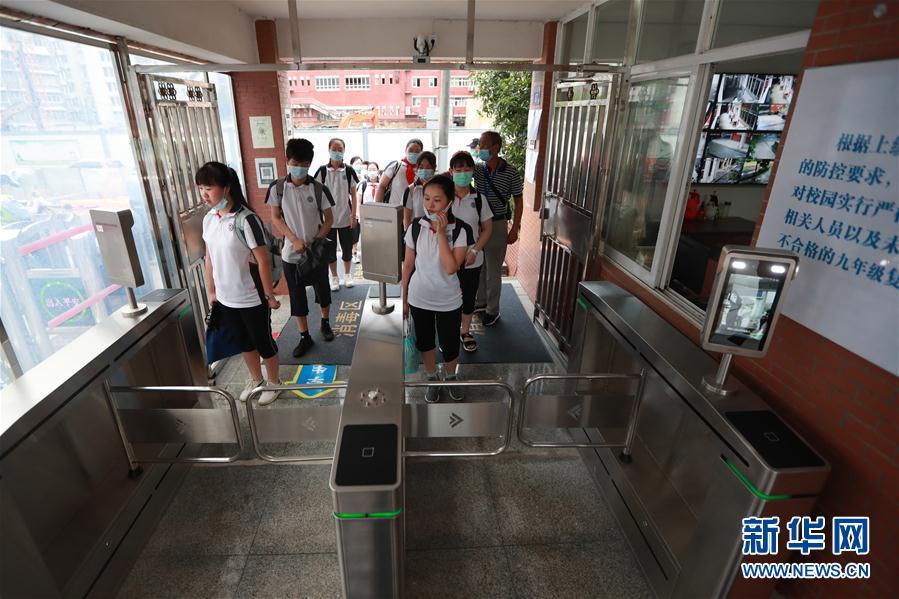 #(教育)(3)武漢初一初二年級學生返校復學