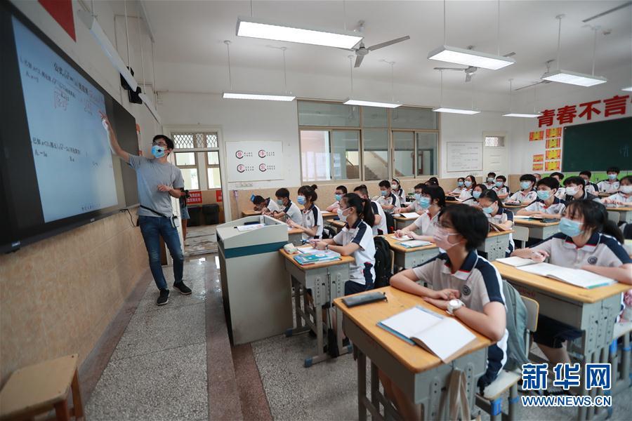 #(教育)(1)武漢初一初二年級學生返校復學