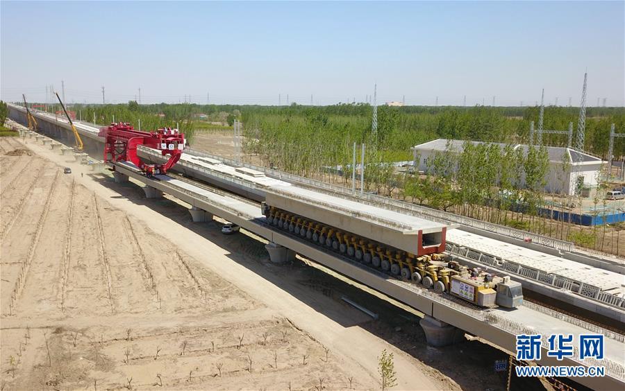 (經濟)(1)京雄城際鐵路河北段建設有序推進