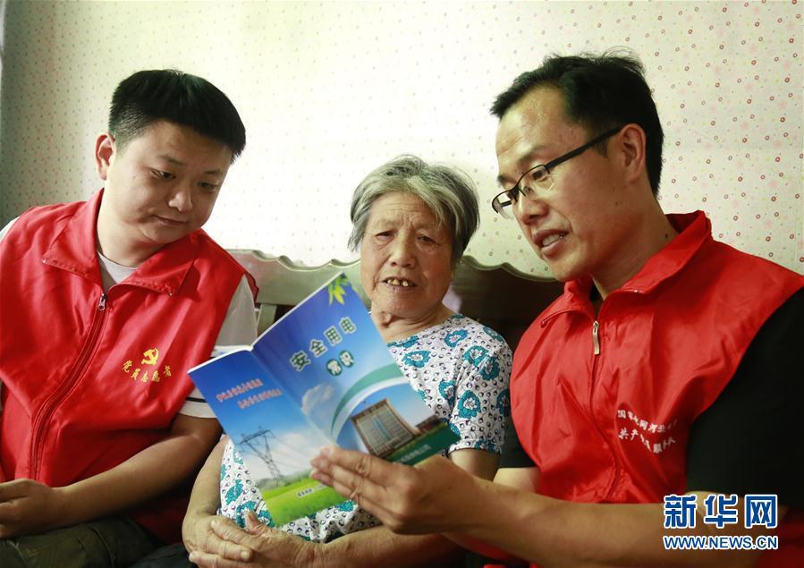 #(社会)(2)河北邢台:扶贫村里的端午节