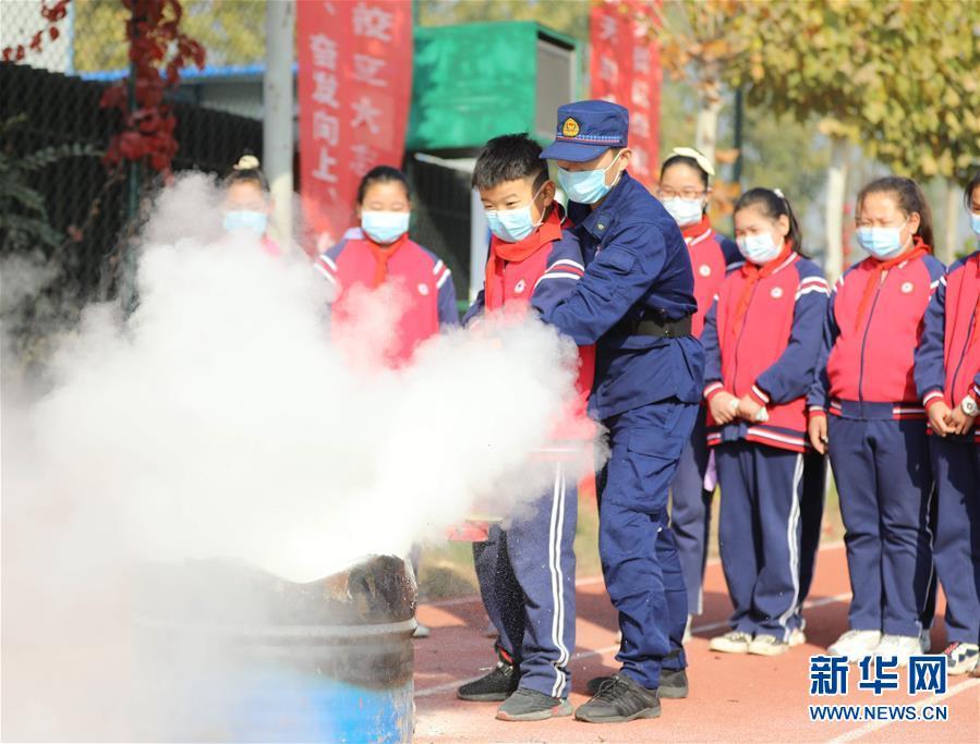 #(教育)(1)河北固安:消防安全教育進校園