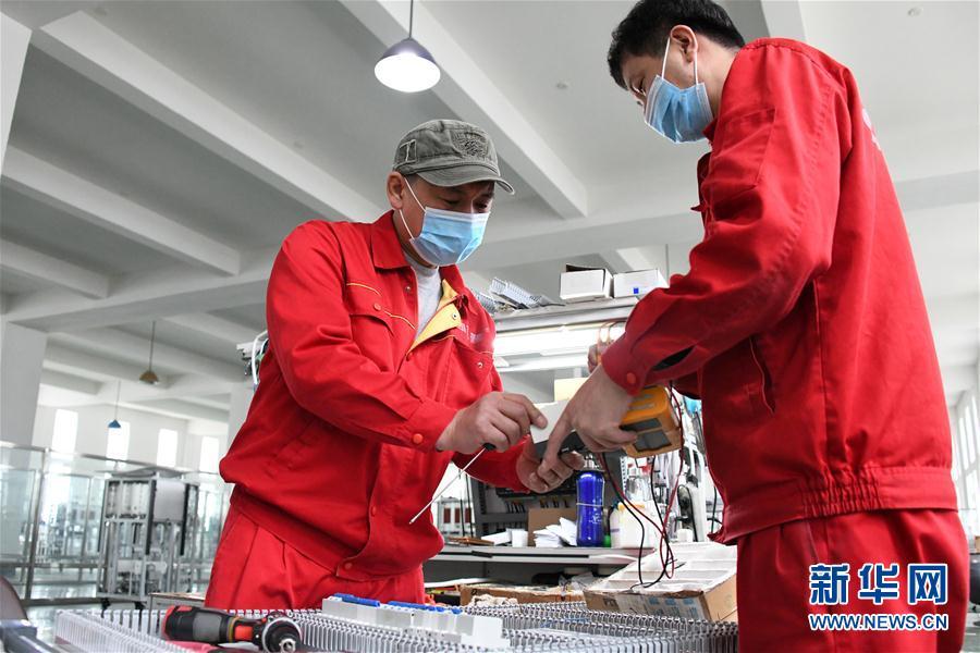 (聚焦復工復産)(1)黑龍江積極推進開發區企業復工復産