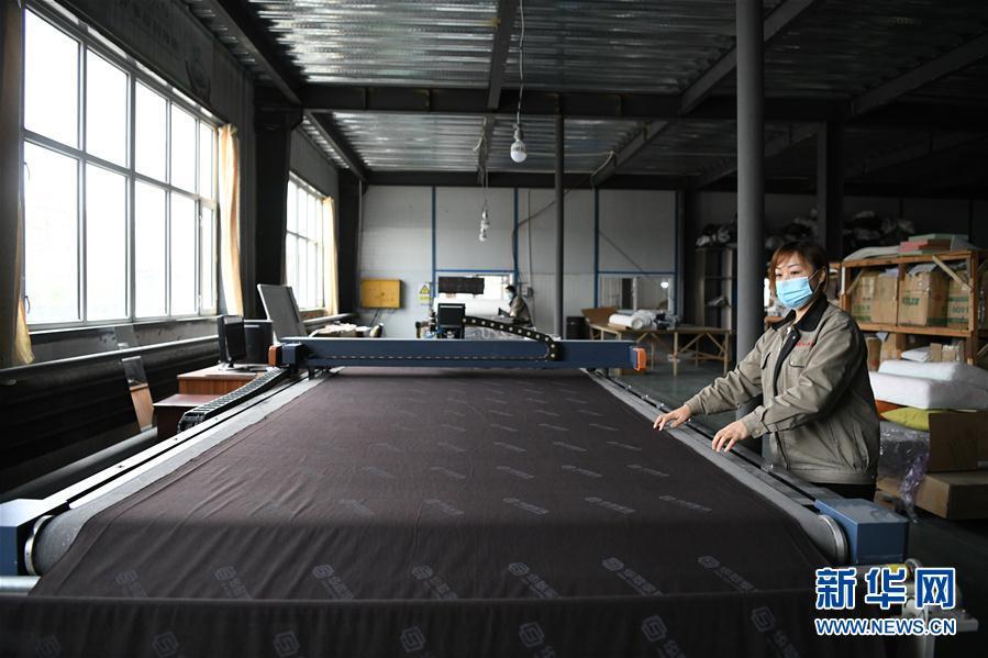 (聚焦復工復産·新華視界)(4)黑龍江寧安:積極推進企業復工復産