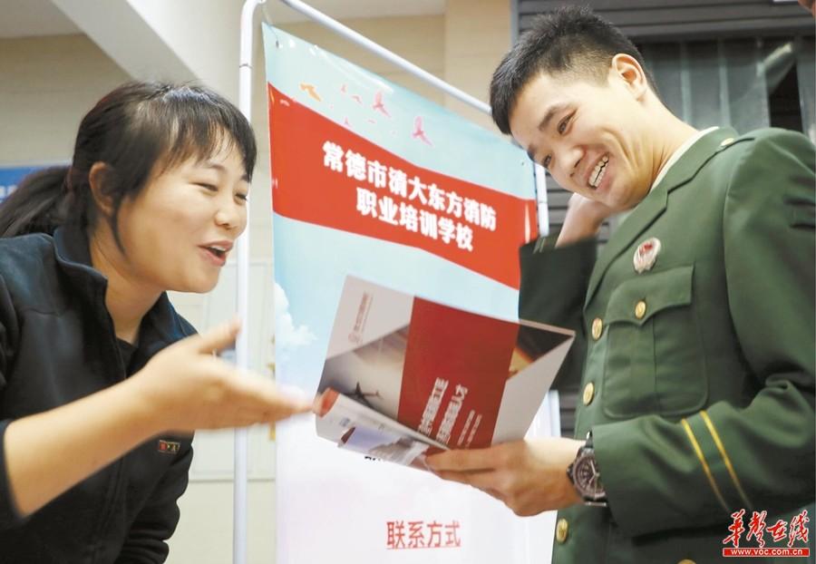 湖南常德:为退役军人就业创业搭