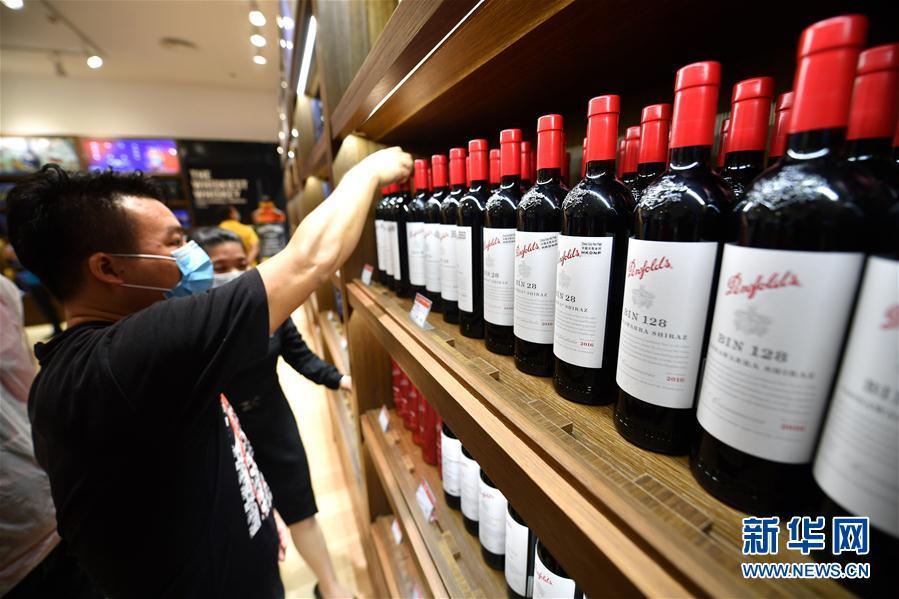 (經濟)(5)海南離島免稅新增商品開售