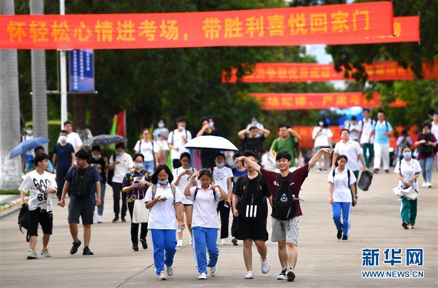 (教育)(1)海南2020年高考結束