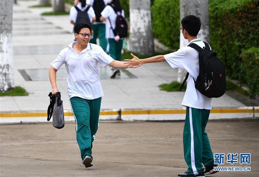 (教育)(2)海南2020年高考結束