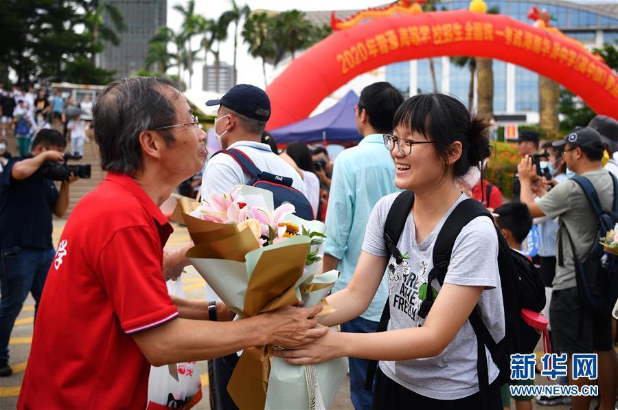 (教育)(3)海南2020年高考結束