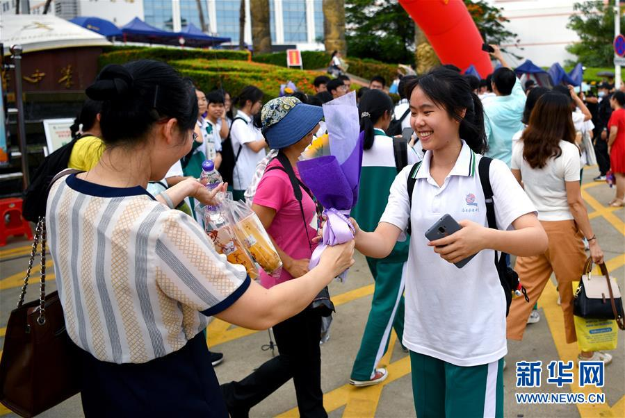 (教育)(4)海南2020年高考結束