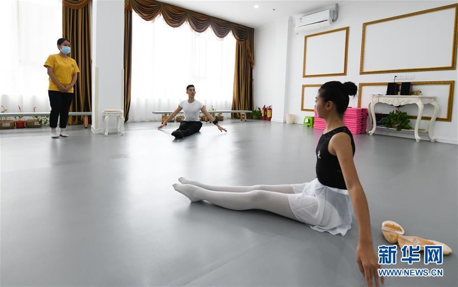 (社會)(4)海南三亞:學芭蕾 度暑假