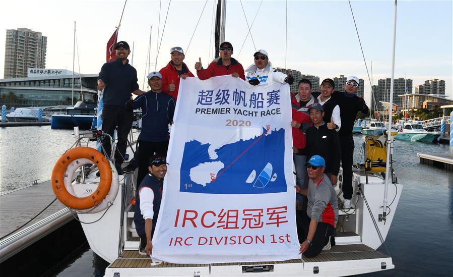 2020年第一屆中國超級帆船賽落幕