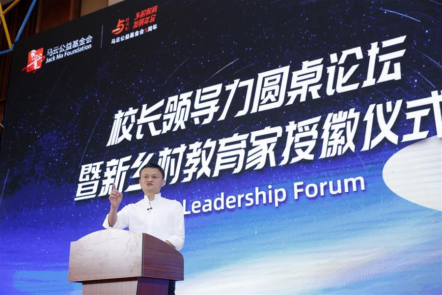 校長領導力圓桌論壇在三亞舉行