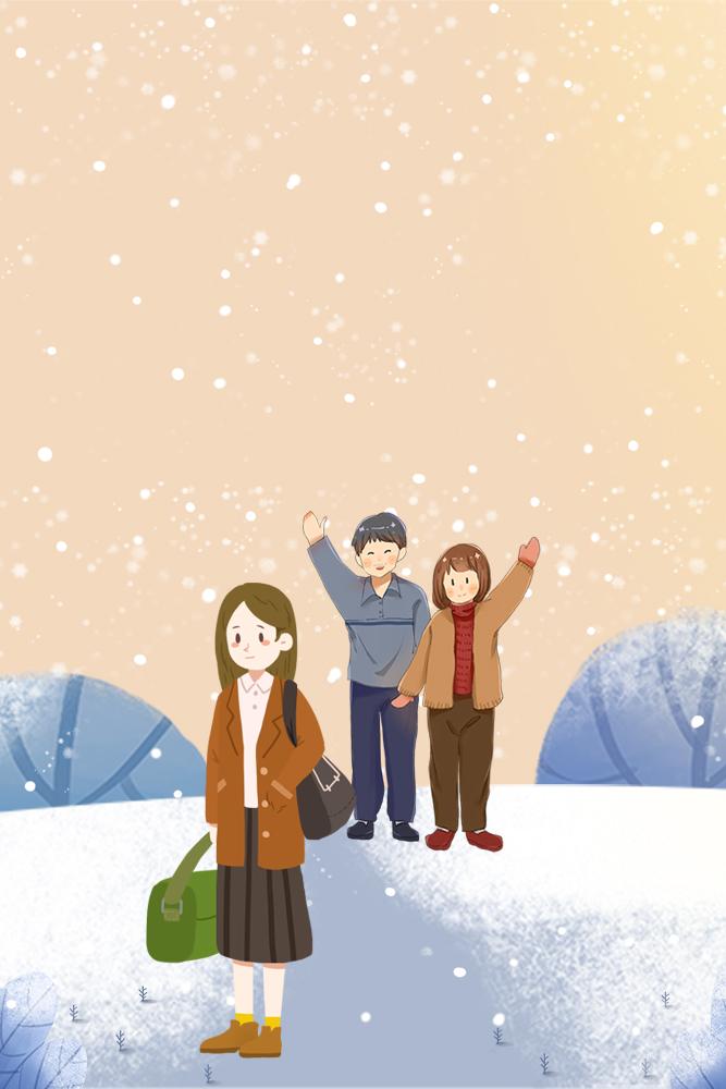 离家的早晨大雪纷飞,不忍看身后父母送行的身影.图片
