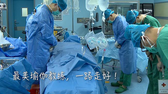 最美瑜伽教練捐獻器官讓7人重獲新生