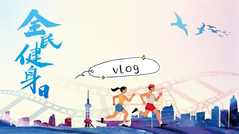 健身日vlog|又是不想健身的一天……