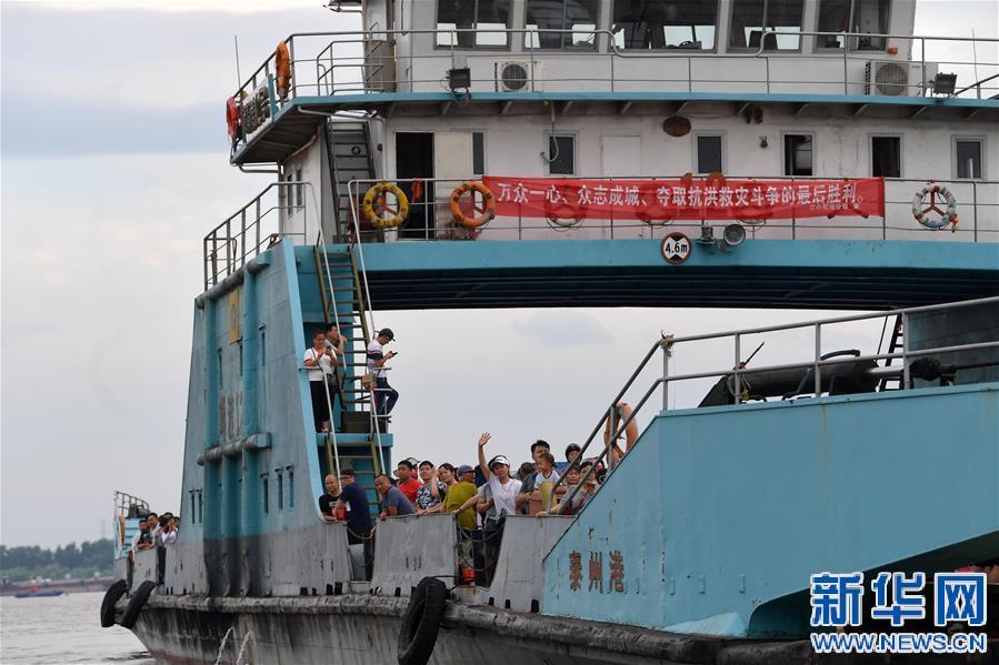 (防汛抗洪)(3)九江江新洲:部分居民有序轉移
