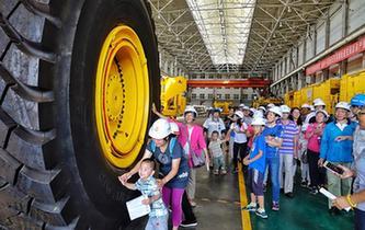 北京:假日裏的工廠遊