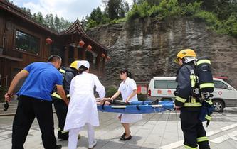 湖南張家界:救援演練保安全