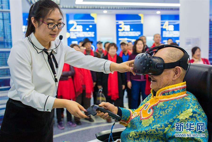 #(社会)(1)感知新科技 喜迎重阳节