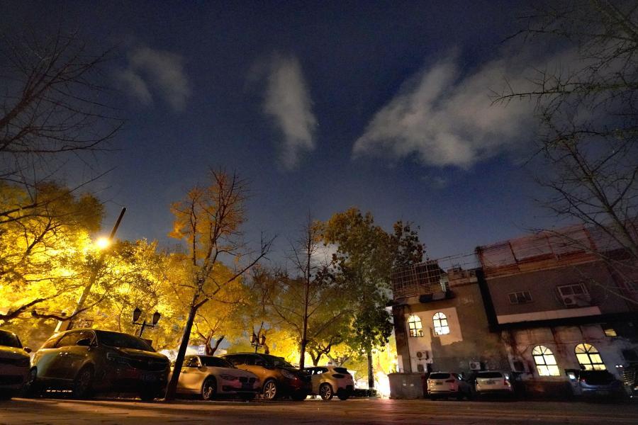 北京:夜色怡人