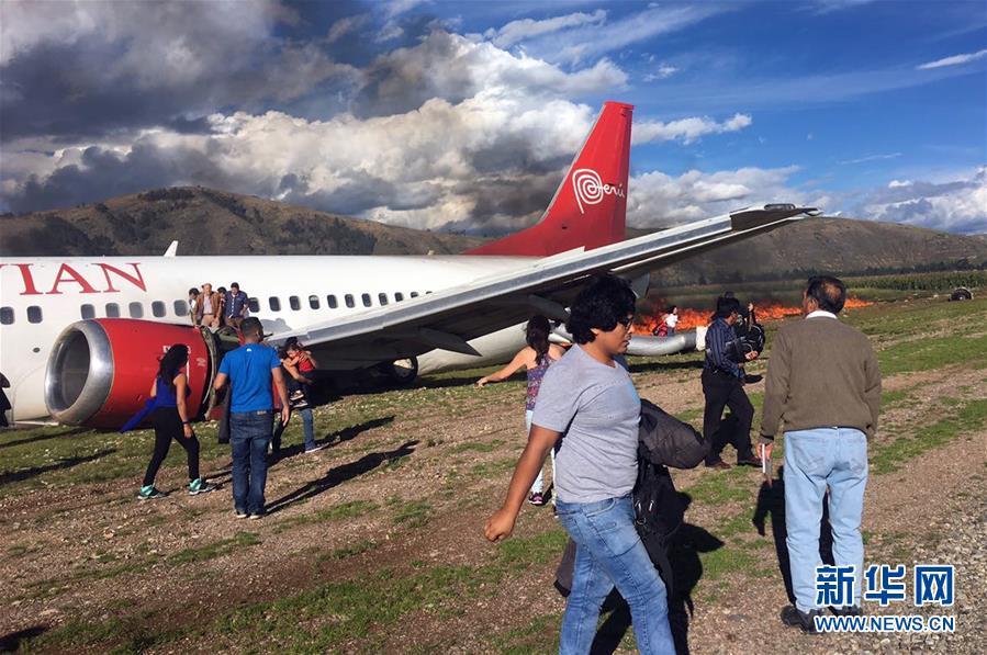 (國際)(1)秘魯一客機著陸時起火