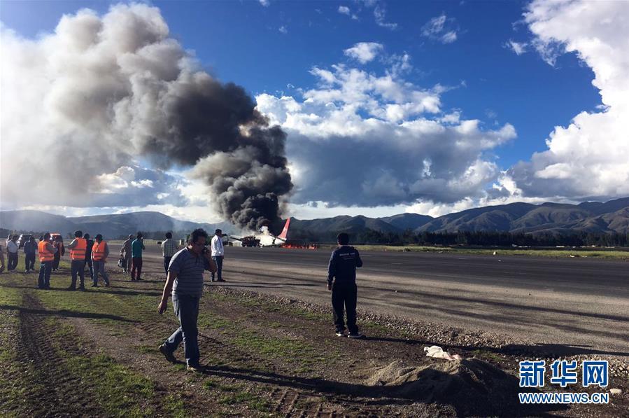 (國際)(2)秘魯一客機著陸時起火