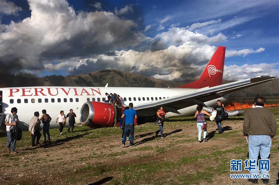 (國際)(3)秘魯一客機著陸時起火