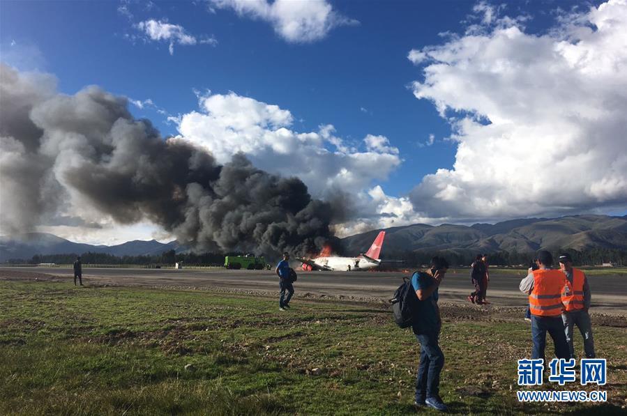 (國際)(4)秘魯一客機著陸時起火