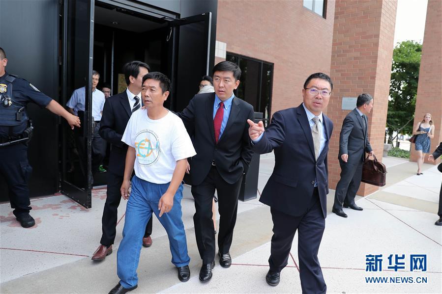 (國際)(1)美國法官拒絕章瑩穎案嫌疑人的保釋申請