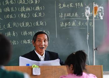 邊輸液邊上課的山村小學老師