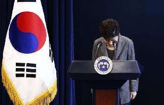 韓國檢方申請批捕樸槿惠