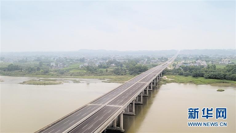 乐山打造成都平原南向交通桥头堡