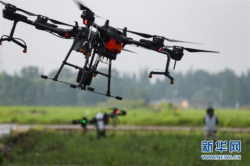 (社會)(1)全國植保無人機飛手賽技能