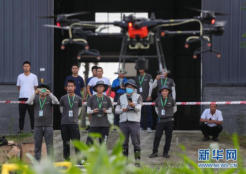 (社會)(2)全國植保無人機飛手賽技能