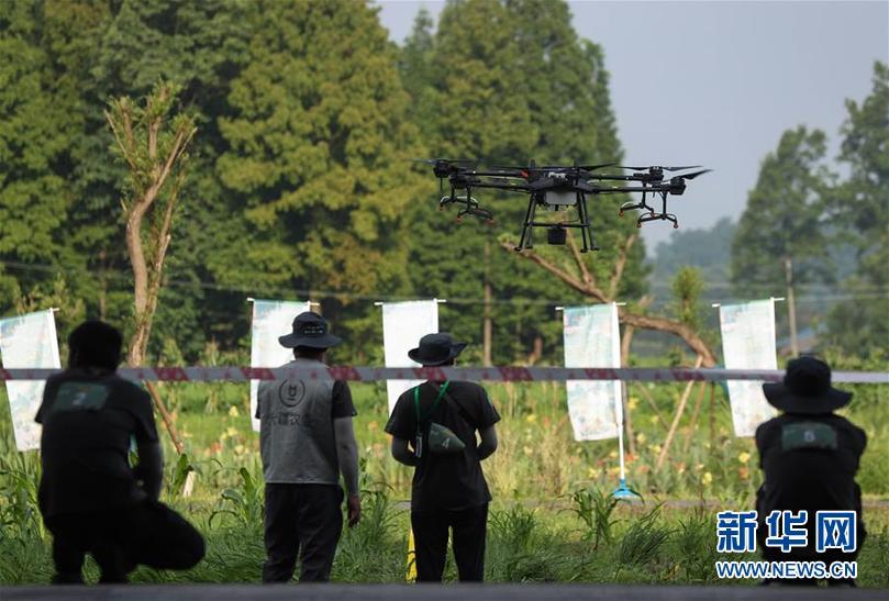 (社會)(4)全國植保無人機飛手賽技能