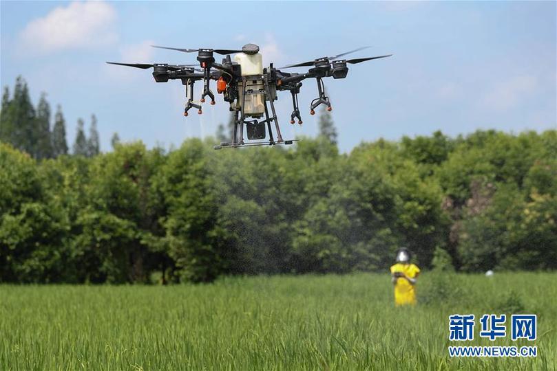 (社會)(6)全國植保無人機飛手賽技能