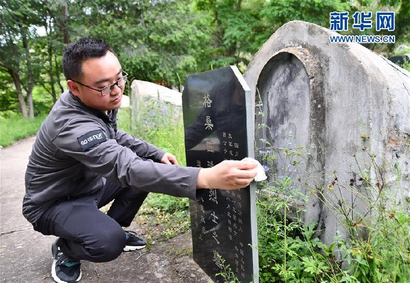 (新華全媒頭條·圖文互動)(9)命運的轉折——寫在四川甘孜藏族自治州建州70年之際