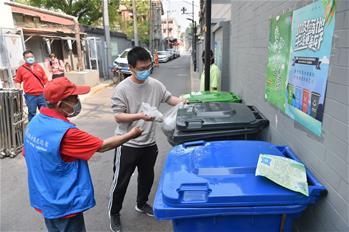 北京:垃圾分類在社區