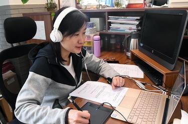 北京海淀: 中小學線上教學進行時