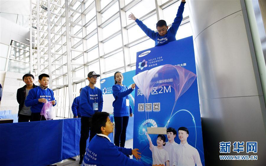上海:手脑一起动初中创新探未来科普计划总结和图片