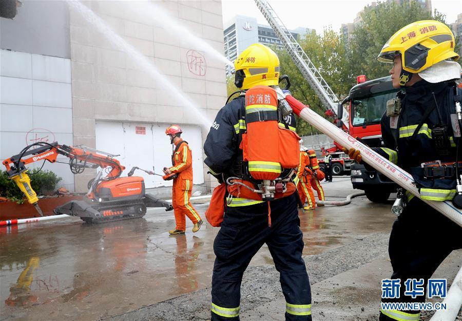 上海消防举行大型商业综合体应急救援演练 新华网