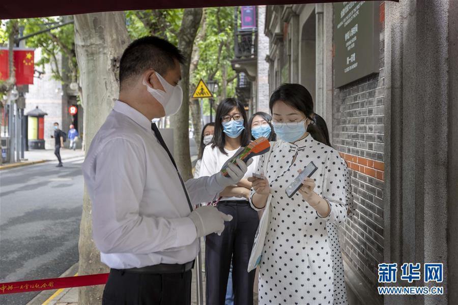 (新華視界)(1)上海:中共一大會址紀念館開放時間恢復正常
