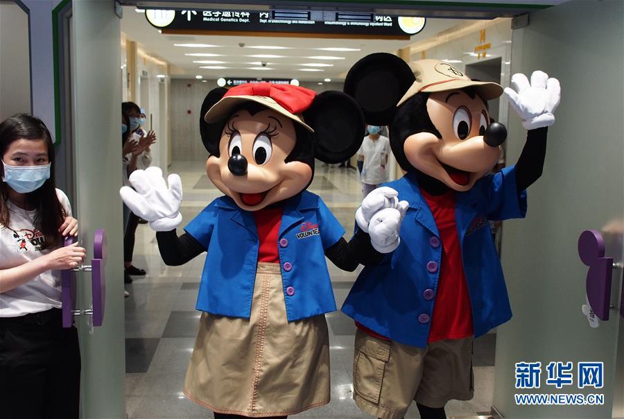 (新華視界)(1)上海兒童醫學中心啟用全新迪士尼歡樂屋