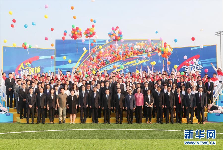 (體育)上海舉行優秀運動員退役儀式
