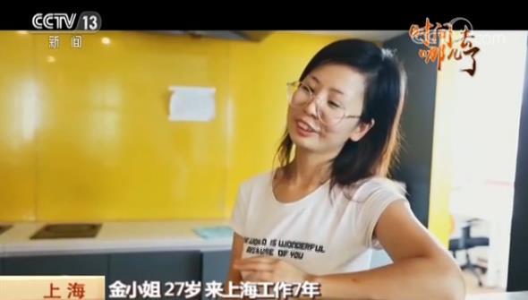 走进上海青年公寓:拼搏异乡,不负时光