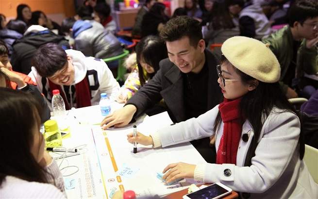 上海:两岸及港澳学子共话创新创业